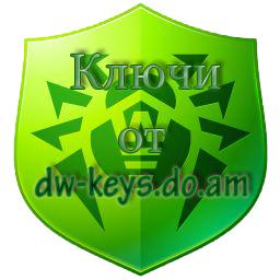 Лицензионный ключ для dr web | Журнальный лицензионный ключ для dr web скачать бесплатно